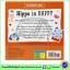 Playdate Pals : 4 Books Collection : Feeling Scared, Angry, Sad, Happy หนังสือสอนเด็กวัยหัดเดินเกี่ยวกับอารมณ์ ความรู้สึก thumbnail 10