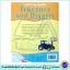 Learn To Write - Wipe Clean Workbook : Tractors and Diggers : Miles Kelly หนังสือเขียนลบได้ ฝึกกล้ามเนื้อมัดเล็ก แทรกเตอร์และรถขุดดิน thumbnail 2
