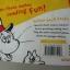Dr. Seuss : Horton Hears A Who! หนังสือนิทาน ดร.ซูสส์ ปกอ่อนเล่มกลาง thumbnail 9