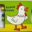Rattle Book : Cluck Cluck บอร์ดบุ๊คส์เขย่าได้ ไก่คลักคลัก thumbnail 2