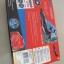 Grafix Junior Clip Kit : American War Plane WW2 War Bird โมเดลเครื่องบินสหรัฐอเมริกา thumbnail 4