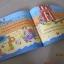 Julia Donaldson & Nick Sharratt: Toddle Waddle นิทานของจูเลีย ผู้แต่งเรื่อง The Gruffalo thumbnail 6