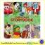 Disney : Christmas Storybook Collection รวมนิทานดิสนีย์ ธีมคริสมาส หมีพูห์ พินอคคิโอ แบมบี้ thumbnail 1