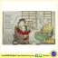 Julia Donaldson : The Magic Paintbrush นิทานภาพ แปรงวิเศษ จูเลีย โดนัลด์สัน ผู้แต่ง The Gruffalo thumbnail 2