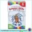 Flash Kids - Summer Skills Flash Cards : Grade 5 แฟลชการ์ด ความรู้สำหรับเด็กเกรด 5 thumbnail 1