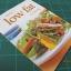 Tasty Low Fat Cooking Cook Book : หนังสือตำราอาหารอร่อยไขมันต่ำ thumbnail 3