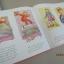 Princess and Angle Stories : Princess Mia and the Big Smile เจ้าหญิงมีอาและรอยยิ้มกว้าง นิทานปกแข็ง thumbnail 5