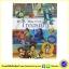 Disney Pixar Treasury : 5 stories + Buzz Lightyear Minifigurine นิทานปกแข็ง ดิสนีย์ พิกซ่าร์ 5 เรื่องพร้อม มินิฟิกร์ thumbnail 1