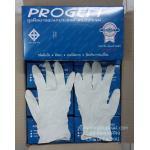 ถุงมือแพทย์แบบมีแป้ง โปรเจน (PROGEN)