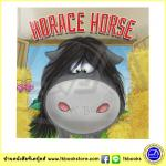 Horace Horse นิทานภาพ ม้าตามหาเพื่อน อบอุ่น นิทานก่อนนอน