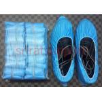 ถุงคลุมรองเท้า (PE Shoe Cover)