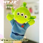 ตุ๊กตาหุ่นมือ Little Greenman