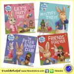 Beatrix Potter : Peter Rabbit 4 Books Collection : ซีรีย์นิทานภาพ ปีเตอร์ แรบบิท 4 เล่ม