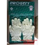 ถุงมือแพทย์แบบไม่มีแป้ง โปรเจน (PROGEN)