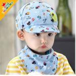 หมวกเด็ก+ผ้ากันเปื้อน สีฟ้า