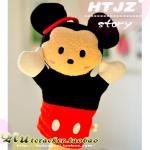 ตุ๊กตาหุ่นมือ Micky Mouse