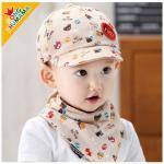 หมวกเด็ก+ผ้ากันเปื้อน สีเบจ