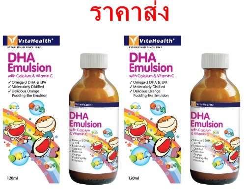 VitaHealth DHA Emulsion with Calcium & Vitamin C - 2 *120 ml