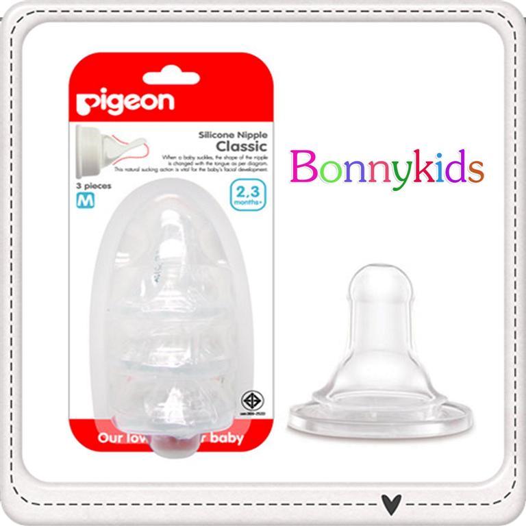 จุกนมพีเจ้น Pigeon Classic แพ็ค 3 SIZE M สำหรับเด็ก 3-6 เดือน