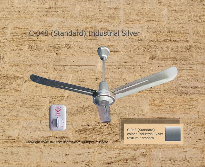 """พัดลม เพดาน ซากุระ 48"""" สีเงิน Industrial Silver"""