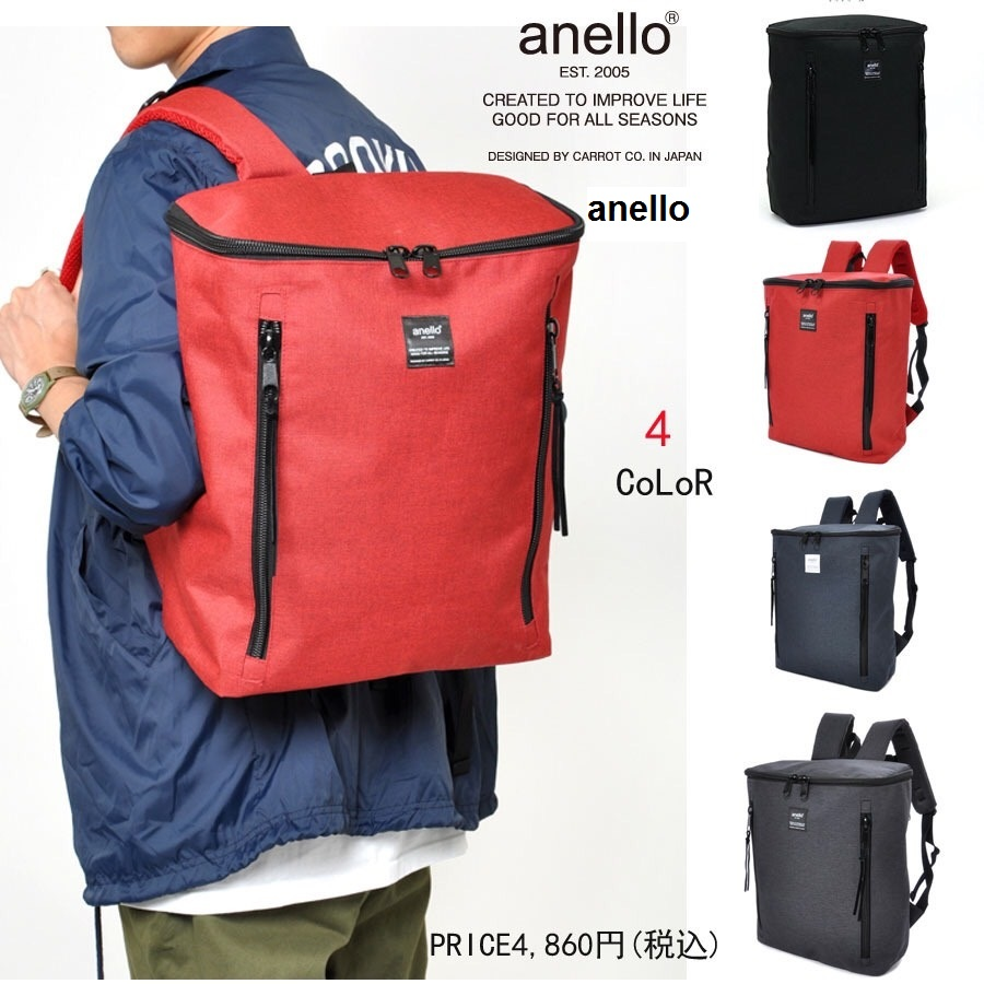 Anello polyester canvas large backpack