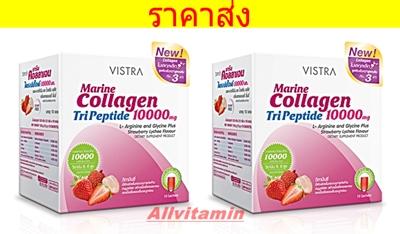 VISTRA Marine Collagen TriPeptide 10000 mg. Strawberry Lychee Flavour 2 box