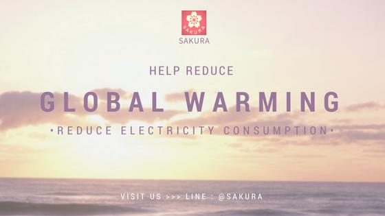 ลดโลกร้อนไปกับการใช้พัดลมเพดาน Sakura