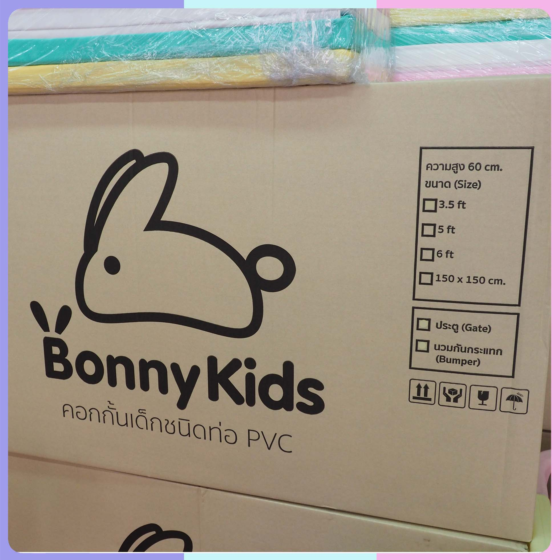 คอกกั้นเด็ก PVC ขนาด 3.5 ft พร้อมประตู ไม่หุ้มนวม