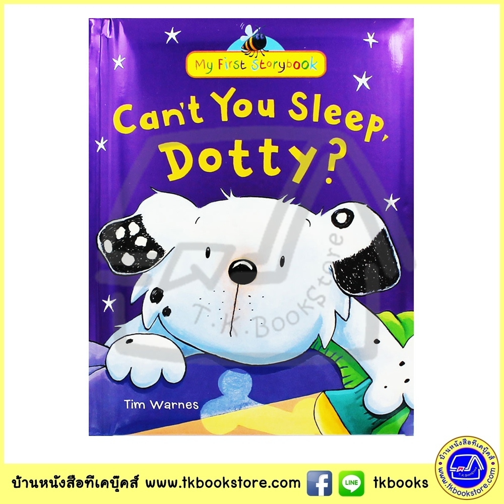 Little Tiger Press : Can't You Sleep Dotty - My First Storybook หนังสือปกแข็งบุนิ่ม นอนไม่หลับเหรอจ๊ะดอตตี้