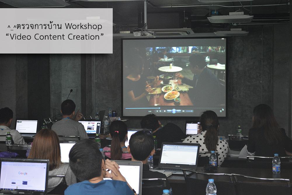 หลักสูตร ฝึก อบรม digital marketing สำหรับริษัท