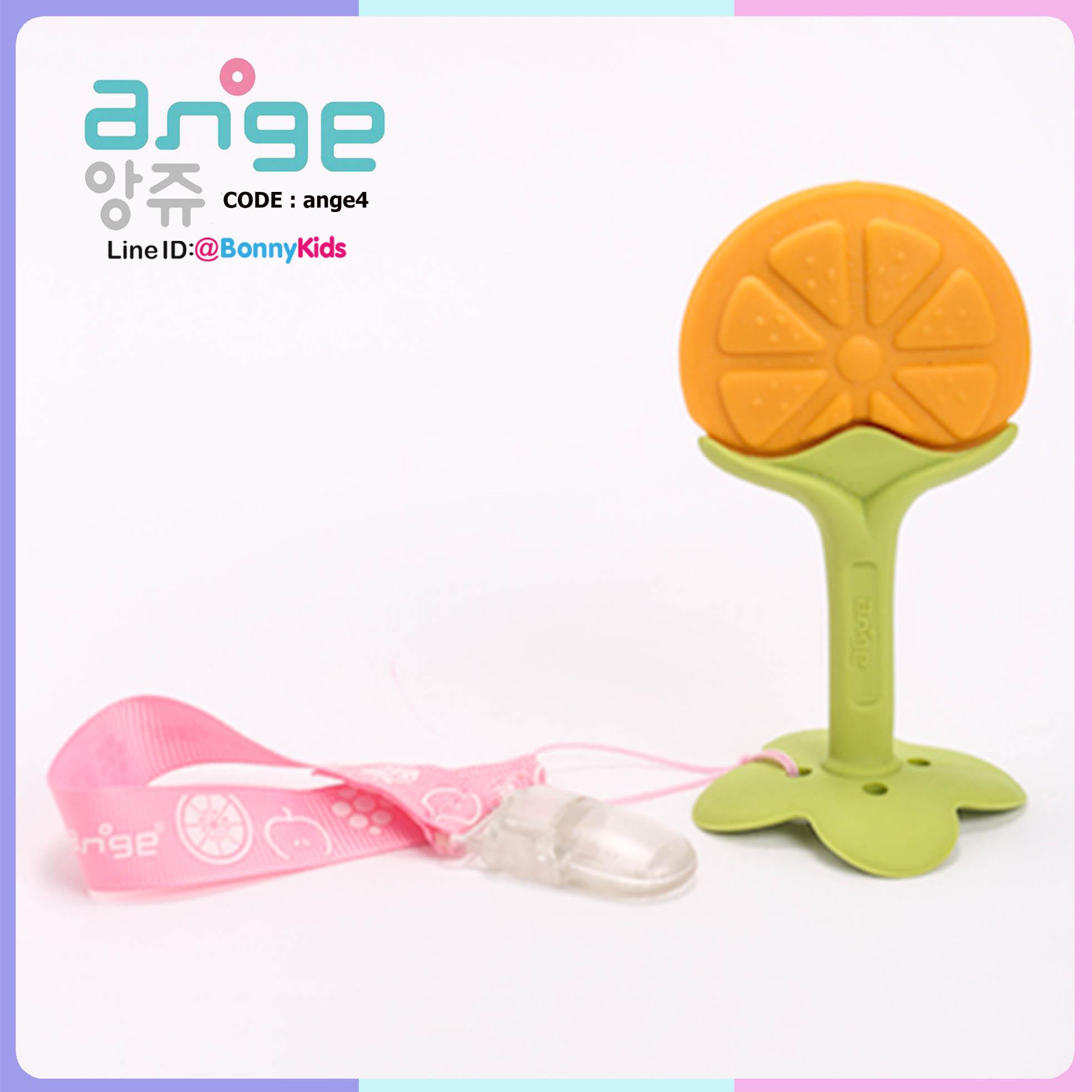 ยางกัดส้มอังจู Fruit Teether - Orange ยางกัดส้ม พร้อมคลิปติดกันหล่น