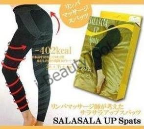 SALA SALA UP Spats กางเกงสลายไขมัน ลดความอ้วน เผาผลาญแคลอรี่ได้ถึง 402 kcal ด้วยนวัตกรรมญี่ปุ่น