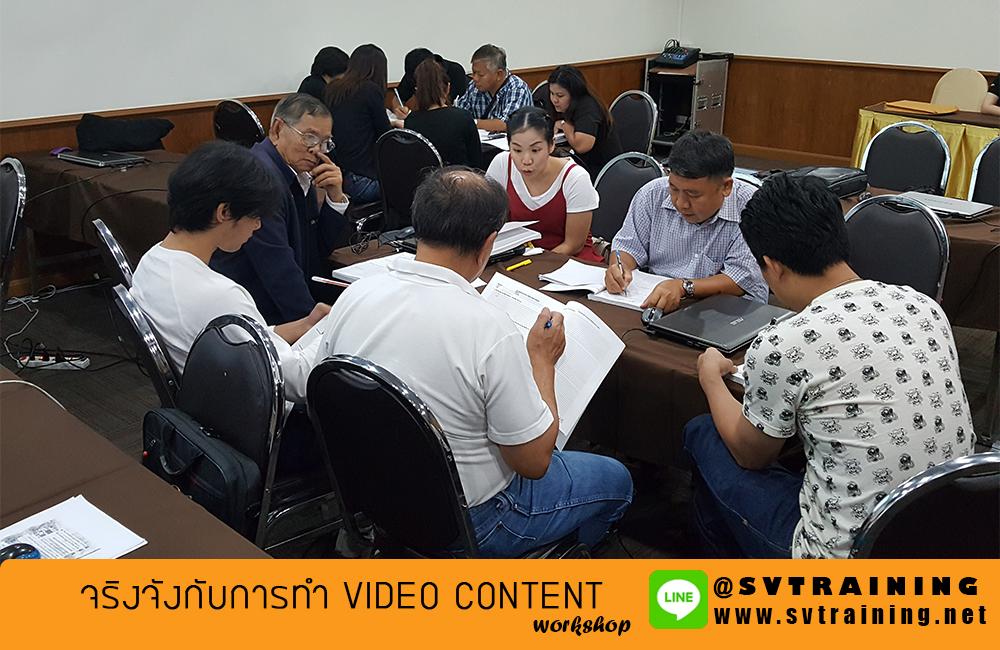 ฝึกทำVDO Content เพืื่อเพิ่มยอดขาย โดยอาจารย์บอล
