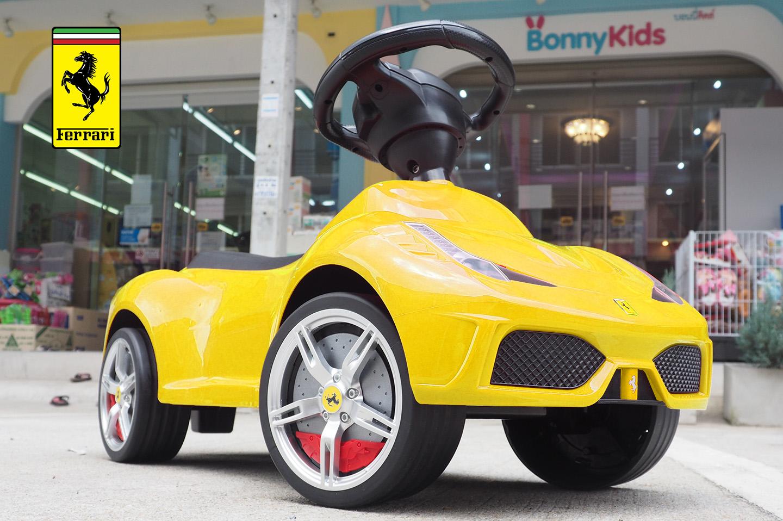 รถขาไถ laferrari aperta ลิขสิทธิ์แท้ สีเหลือง โปรส่งฟรีจ้า!!!