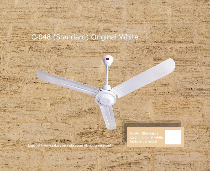 """ชุดอะไหล่พัดลมเพดาน ซากุระ 48"""" สีขาว (ไม่มีสวิตซ์)"""