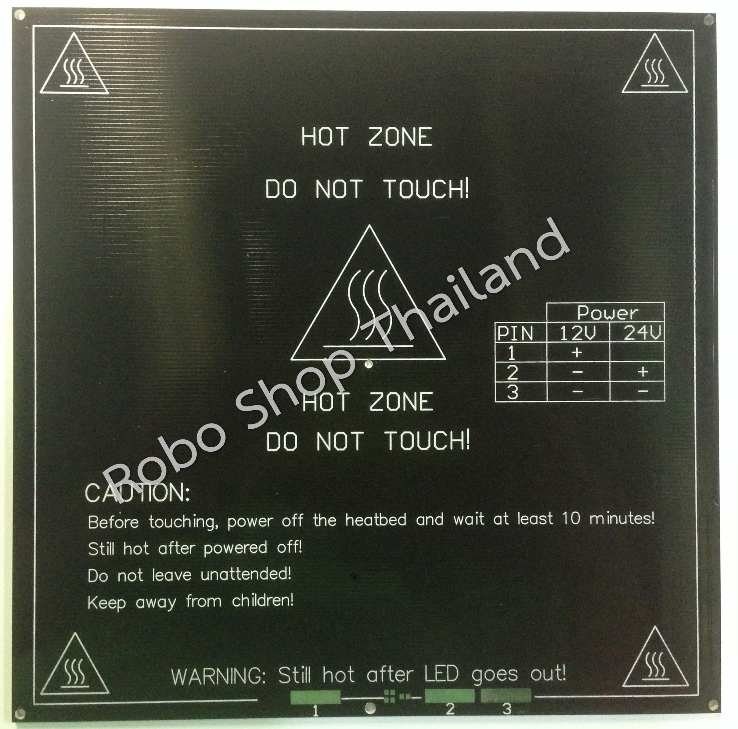 Heatbed 20x20cm. Aluminium