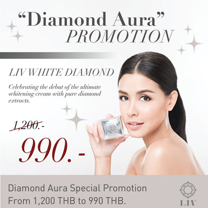Liv White Diamond ส่งฟรีเก็บเงินปลายทาง
