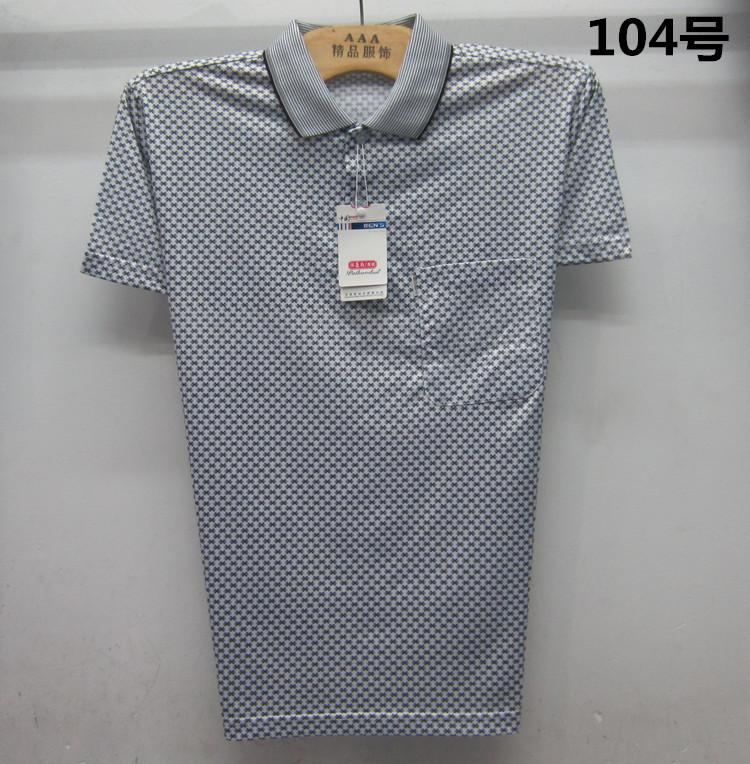 เสื้อยืดแขนสั้นคอปก(104)