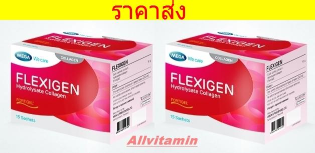 Mega We Care Flexigen 10,000 mg.- 2 * 15ซอง