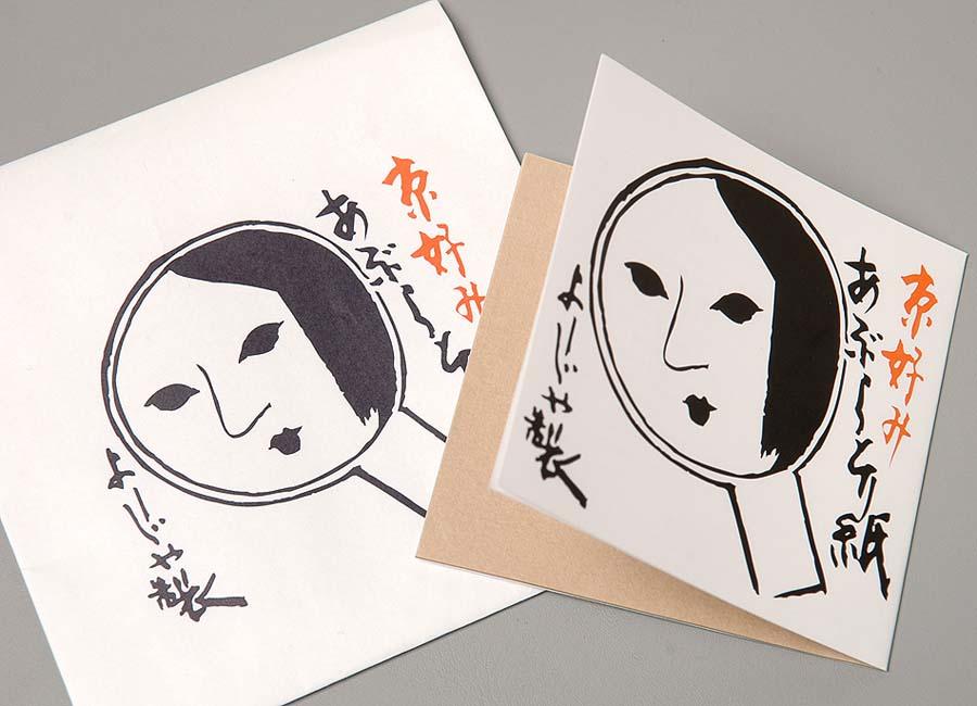 Abura Tori Gami – Original จาก Yojiya กระดาษซับมันที่ดีที่สุดจากประเทศญี่ปุ่น