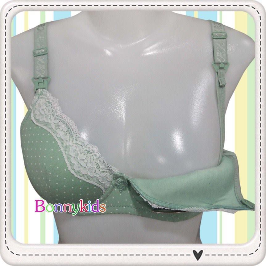เสื้อชั้นในให้นมลูก มีโครง เสริมฟองน้ำ ลายจุดสีเขียว รุ่นเปิดบน size 34/75 (แพ็ค 1 ตัว)