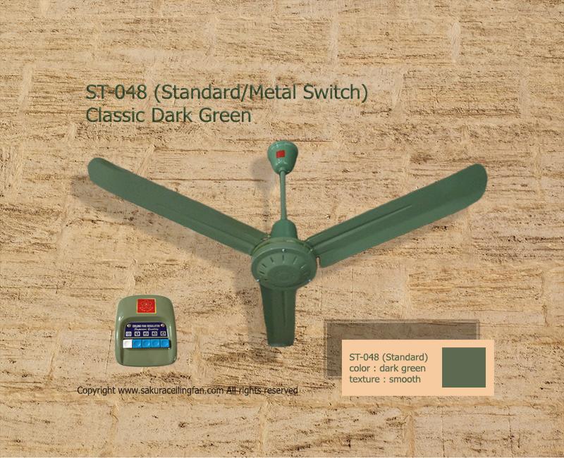 """พัดลม เพดาน ซากุระ 48"""" สีเขียว (เพิ่ม สวิตซ์เหล็กปรับแรงลม 4 ระดับ)"""