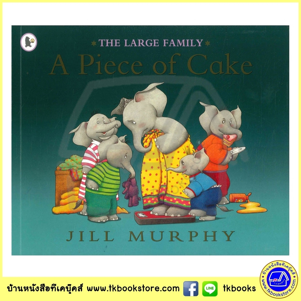 The Large Family - A Piece Of Cake by Jill Murphy นิทานภาพของจิล เมอร์ฟี่ ซีรีย์ครอบครัวตัวใหญ่