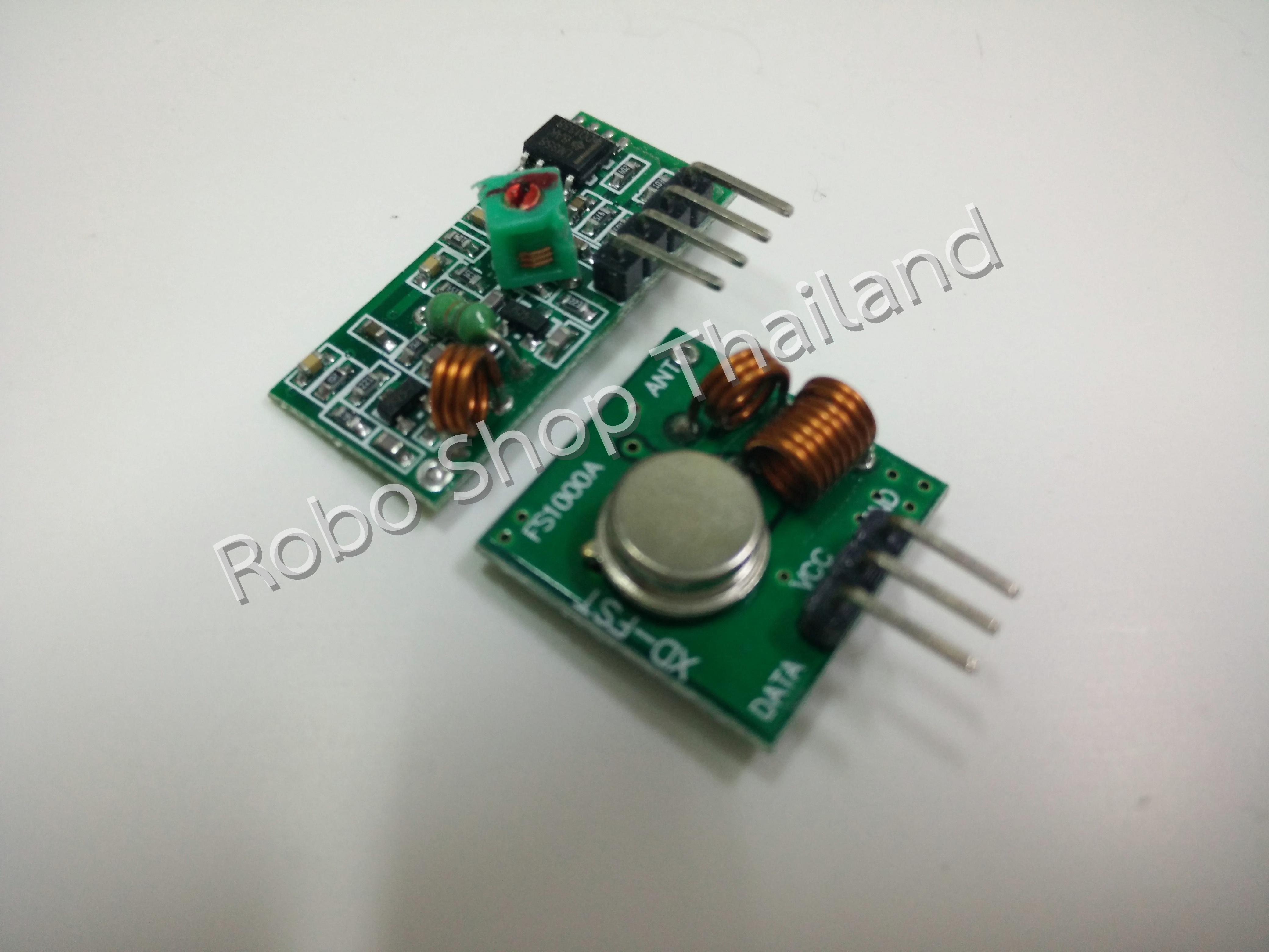 RF 433Mhz.