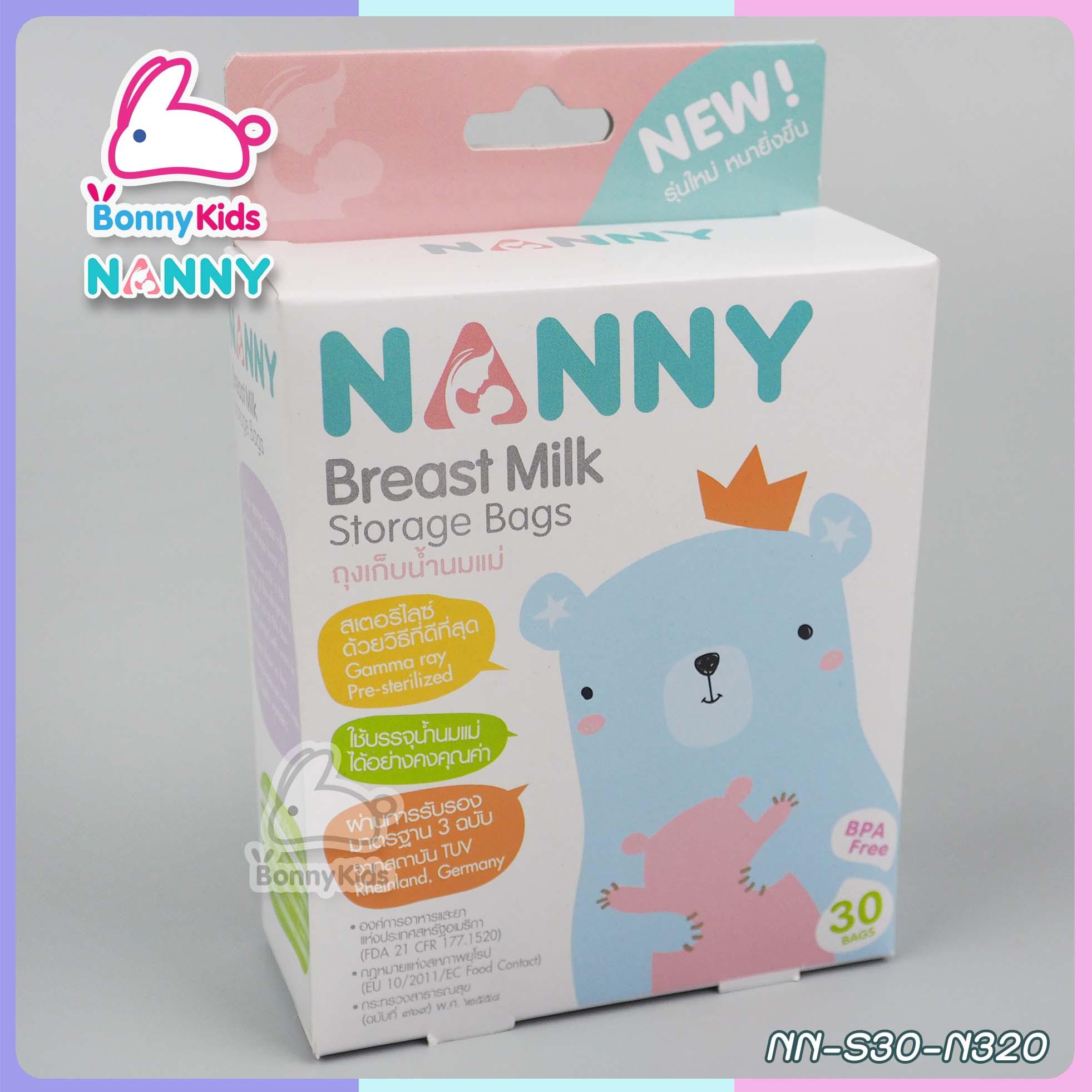 แนนนี่ถุงเก็บน้ำนม 30 ชิ้น NANNY