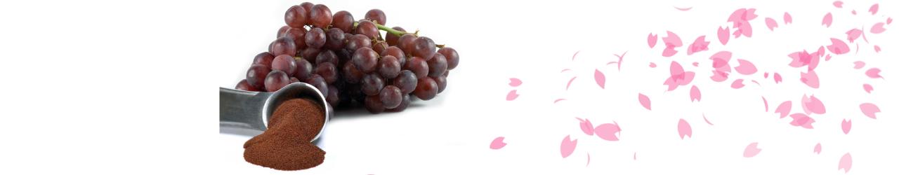 6.สารสกัดจากเมล็ดองุ่น (Grape Seed Extract) ป้องกันโรคหลอดเลือดหัวใจ, ช่วยให้เส้นเลือดฝอยแข็งแรง, ต้านการอักเสบ, ลดอาการภูมิแพ้, ป้องการสมองเสื่อม, ป้องการการเกิดริ้วรอย ฝ้า กระ จุดด่างดำ