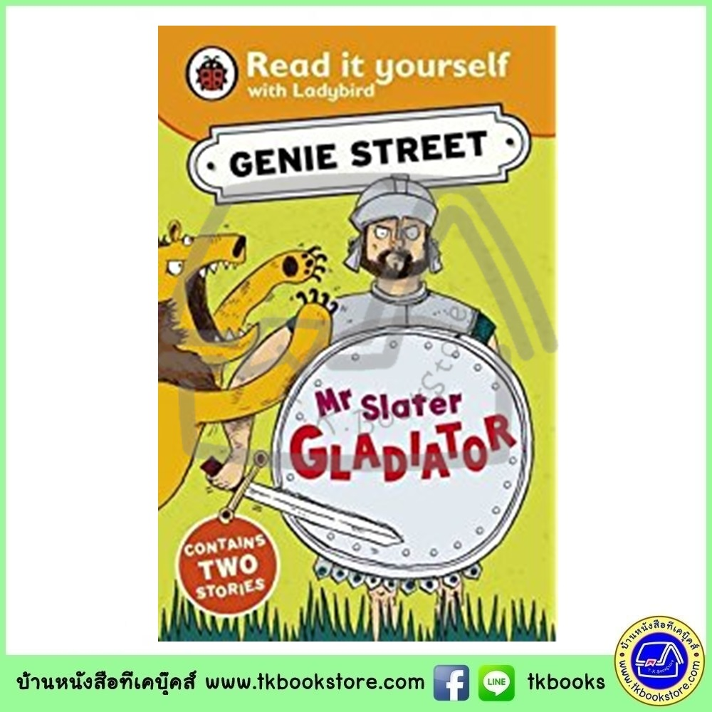 Genie Street Ladybird Book : Mr Slater Gladiator หนังสือหัดอ่านเลดี้เบิร์ด มิสเตอร์สเลเตอร์