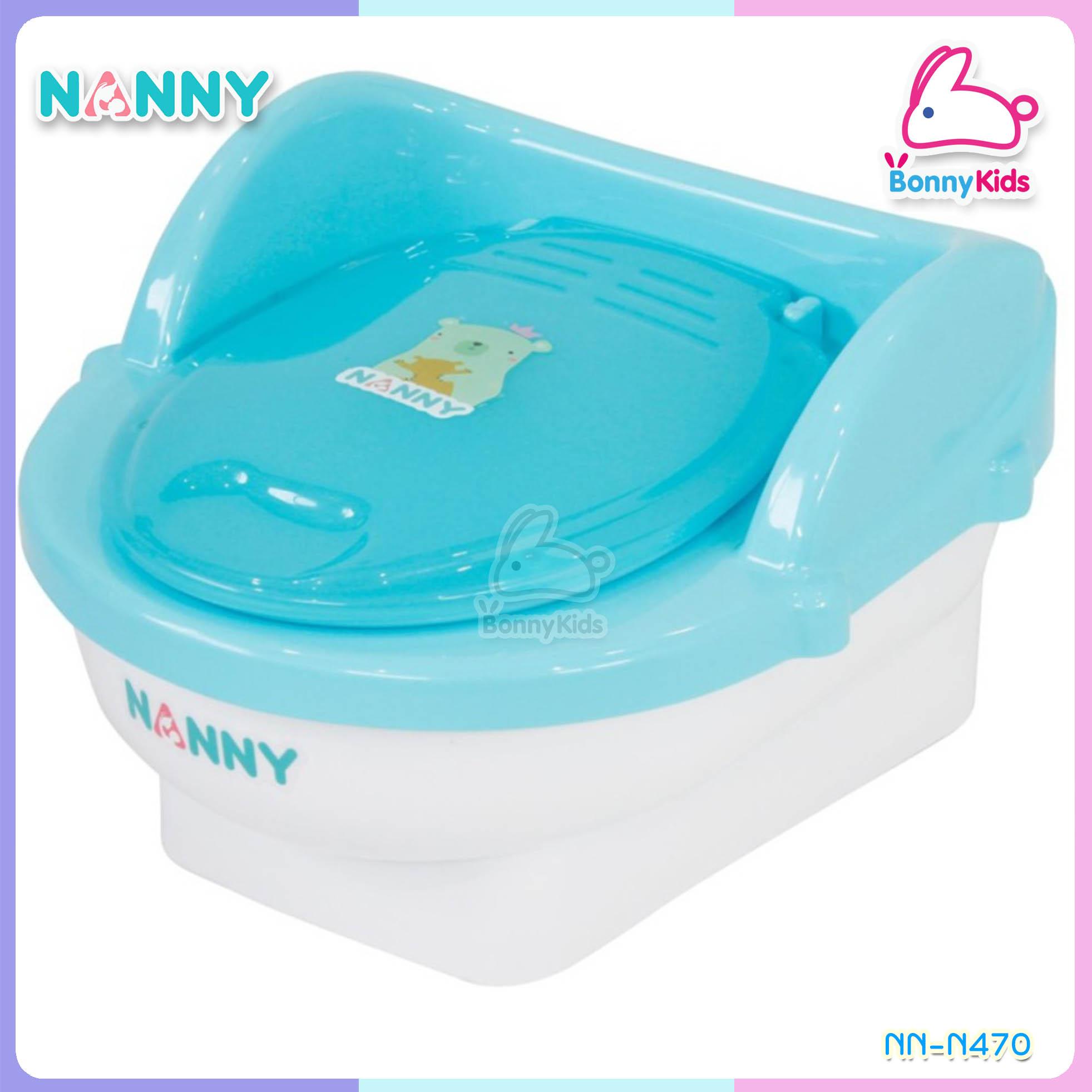 NANNY กระโถนชักโครก สีฟ้า