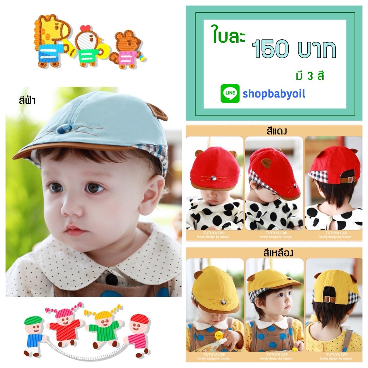 หมวกเด็ก หมวกเบเร่ต์-ลายแมว (มี 4 สี)