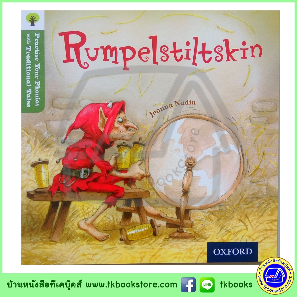 Oxford Reading Phonics with Traditional Tales : Level 7 : Rumpelstiltskin